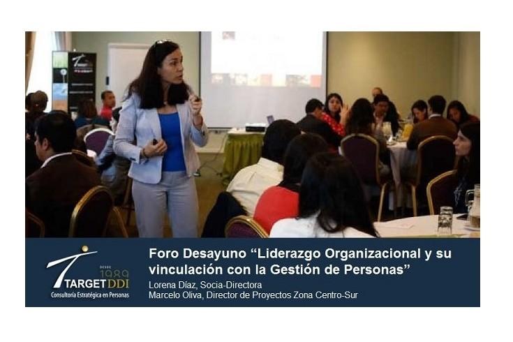 Más de 30 empresas participaron del Foro Desayuno Liderazgo Organizacional